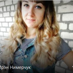 irina-nimerchuk-2