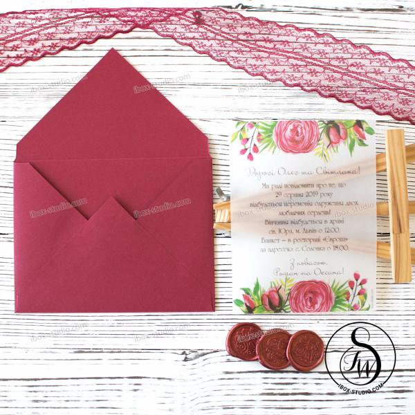 В паперових конвертах