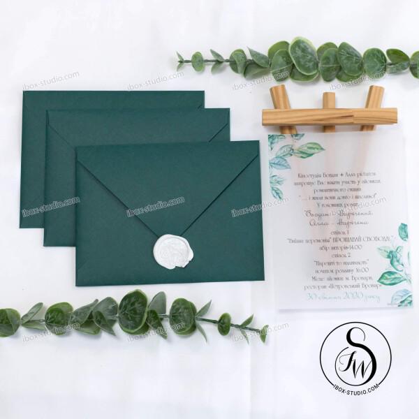 Картонні запрошення в конвертах