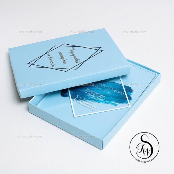 Подарункові сертифікати та вітальні листівки